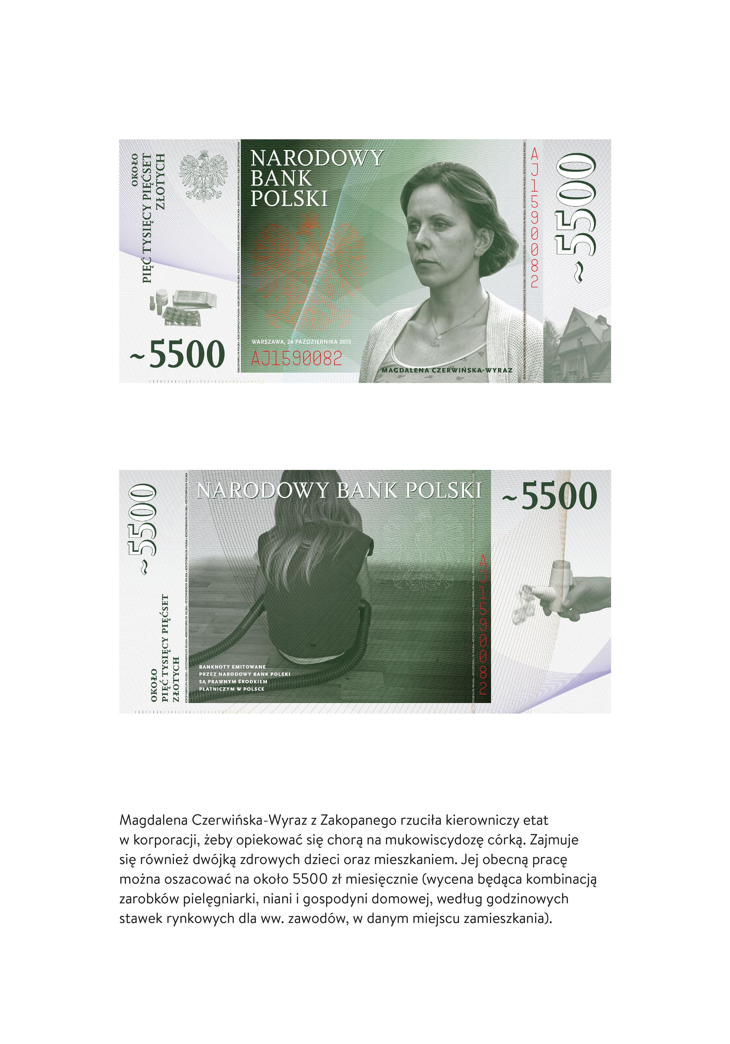 Daniel Rumiancew, Prototypy banknotów, 2015 (fragment) 5 grafik, tekst 30x22 cm Dzięki uprzejmości artysty.